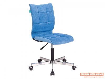 Офисное кресло  CH-330M Голубой, вельвет Бюрократ. Цвет: синий