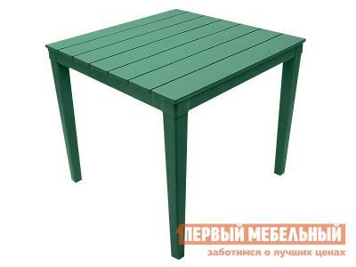 Пластиковый стол  Прованс квадратный Туборг, пластик Элластик Пласт. Цвет: зеленый