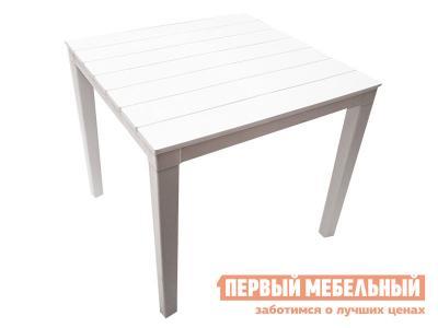 Пластиковый стол  Прованс квадратный Белый, пластик Элластик Пласт. Цвет: белый