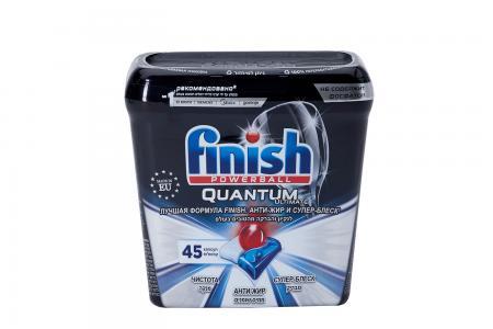 Капсулы Quantum Ultimate Hoff