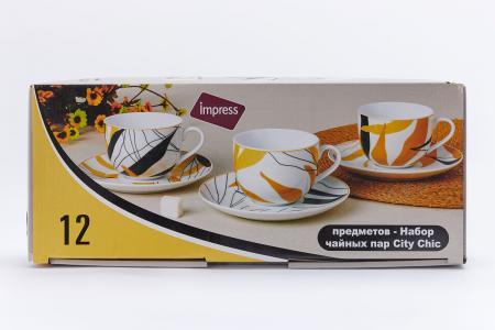 Набор чайных пар на 6 персон City Chic IMPRESS