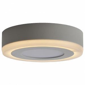 Накладной светильник Antares A7806PL-2WH Arte Lamp