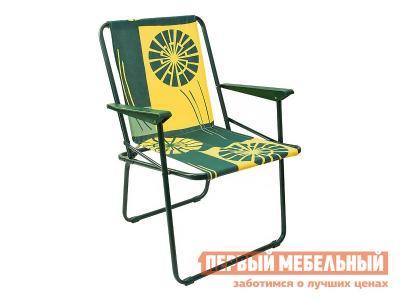 Кресло для пикника  81А, с565 складное Фольварк мягкое Бел Мебельторг